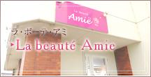 La beauté Amie